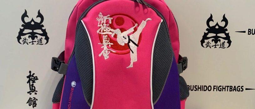 Классный, розовый и шиновский рюкзачок для каратистки Кати