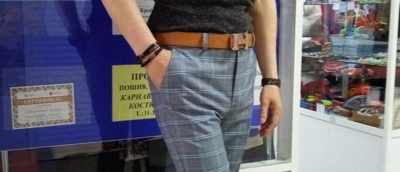 Пошили стильные брюки для Сергея.