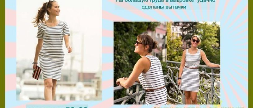 Подборка Платьев в бельевом стиле  Все подробности в описании к фото
