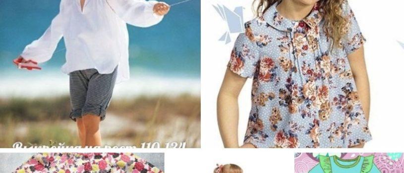 Блузки для девочек — подборка выкроек