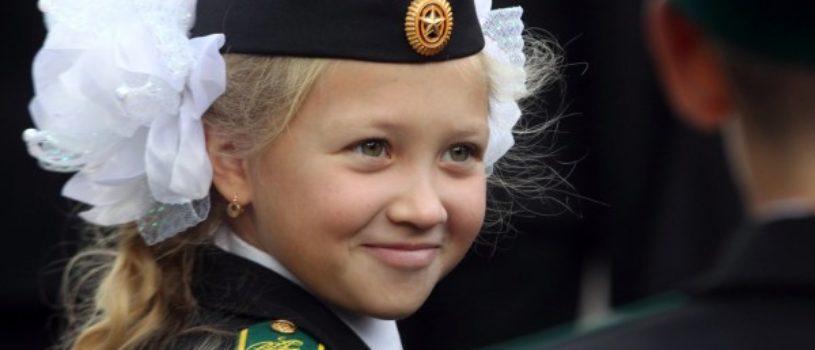 Школьная, кадетская форма — может быть красивой, удобной и элегантной, если ее шьют индивидуально!