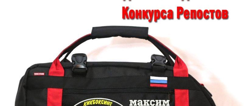 Вот и готов Макет Именной сумки