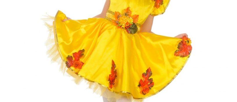 Костюмы для детского сада — это различные костюмы по профессиям, карнавальные, на праздники, сюжетно-ролевые для театральной деятельности и танцев.