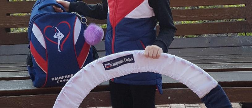 @marisport1 — это вся экипировка и одежда для юных гимнасток, продуманная до мелочей!