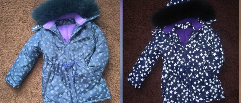 Курточка,по вашей новой выкройке куртки для девочки,изменила карманы и не делала разрез на спинке,посадка супер