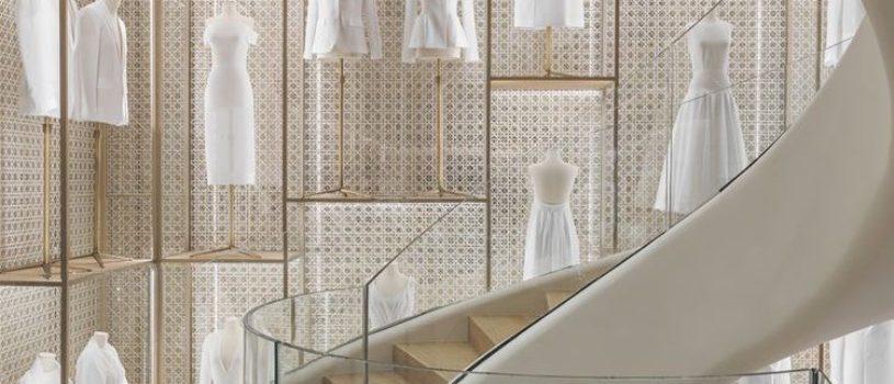 Музей Christian Dior