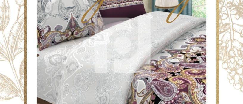 Комплект постельного белья «Волшебная ночь»
