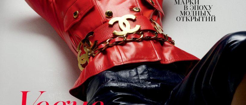 Встречайте особенный январский номер Vogue Russia — #VogueValues — c невероятной Клаудией Шиффер на обложке.
