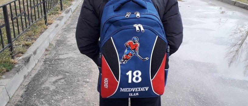Наши крутые хоккейные рюкзачки встречаются во всех уголках России